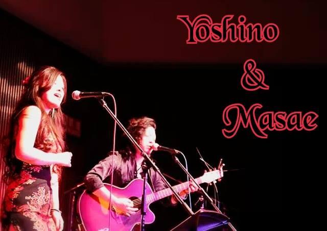 yoshino&masae_photo
