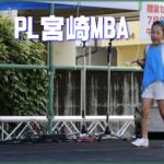 PLmiyazakiMBA